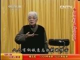 京韵大鼓红军过草原 演唱:骆玉笙 20130801