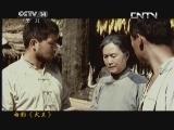 《经典电影》 20130827 电影《犬王》