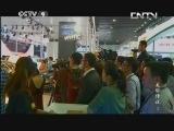 活力中国·美丽传说 第二集 00:24:24