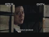 《郑氏十七房》 第11集
