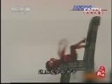 皮影神话剧大闹天宫 20130911