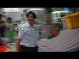 2013国庆特别节目《味道-百味菜市场》顺德宣传片