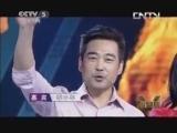 [冠军中国]完整版 20120928