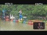 [2013吉尼斯中国之夜]泽瓦塔第一轮挑战 20131006