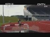 """XM专题策划_男子在比赛中""""横扫障碍"""" 00:00:57"""