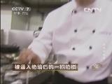 易宏进餐饮致富经,美味的财富(6)被逼入绝境后的一招险棋