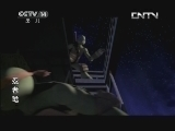 [动漫世界]《忍者龟》 第2集 忍者龟的崛起(下)
