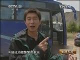 罗�D藏獒生财有道,西藏獒王