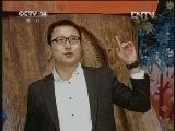 《驴友阿凡提》第15集 投资顾问