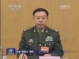 《军事报道》 20131126