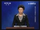 《百家讲坛》 20131203 唐玄宗与杨贵妃7 生死两重天