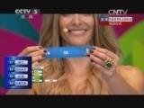 [国际足球] E组:法国再抽上上签 出线形势大涨