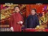 戏曲相声《杂学唱》表演:李伟健、刘洪沂
