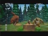 《第1动画乐园(下午版)》 20131211 16:4
