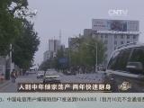 王秀琴养鸡致富经,人到中年倾家荡产 两年快速翻身