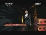 《中国好歌曲》 20140110