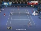[一网打尽]澳网男单:纳达尔VS费德勒 2