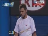 [一网打尽]澳网男单决赛:纳达尔VS瓦林卡 4