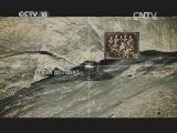 《探索发现》 20140130 特战奇兵(二):神行飞燕