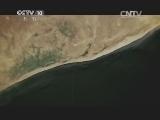《探索发现》 20140201 特战奇兵(四):黑鹰坠落