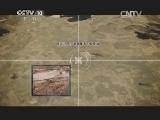 《探索发现》 20140204 特战奇兵(七):夜袭马岛