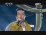 《中国好歌曲》 20140207