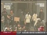 [中国新闻]关注2014年艺考