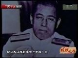 [纵横天下]中途岛之战:日本海军的决定性失败