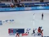 2014索契冬奥会 短道速滑回顾 20140221