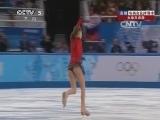 2014索契冬奥会 花样滑冰女单自由滑 第4组 20140221