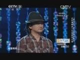 《中国好歌曲》 20140221