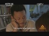 普法栏目剧20140222 溺生长(上)