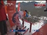 2014索契冬奥会 高山滑雪男子回转决赛 第一轮 20140222