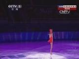 2014索契冬奥会 花样滑冰表演滑 上半场 20140223