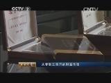 刘伍灵梅花鹿养殖生财有道,从零到五百万的财富传奇
