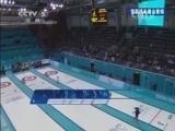 [残冬奥会]轮椅冰壶循环赛 中国VS瑞典 韩国