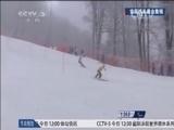 [残冬奥]2014年索契残疾人冬奥会比赛集锦