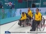[残冬奥会]结束索契之旅 残冬奥会代表团回京(新闻)