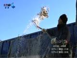 《舌尖上的中国2》30秒宣传片 A版