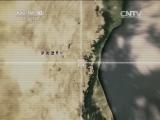 《探索发现》 20140405 特战奇兵(三):折戟大漠