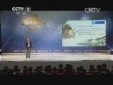 [生财有道]《中国创业榜样》走进江西财经大学(上)(20140404)