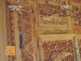 地方工艺品加工农广天地,藏族木刻