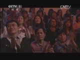 《等着我》 20140415 公益寻亲特别节目