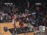 <a href=http://sports.cntv.cn/2014/04/17/VIDE1397736958973204.shtml target=_blank>[NBA最前线]季后赛前瞻:老道篮网迎战猛龙</a>