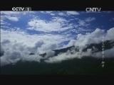 《舌尖上的中国 第二季》 第一集 脚步