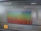 [科技苑]跟随专家去南海(三)(20140424)