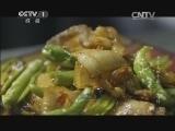 《舌尖上的中国 第二季》 第二集 心传