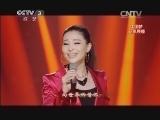 《中国梦 新歌展播》 20140505 《美丽的中国梦》