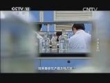 """[探索发现]浐灞长歌 第四集 生生不息 专家如何破解""""狄寨熊猫""""故乡之谜"""