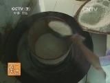 [农广天地]贵州小吃(20140515)
